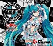 初音ミクGT Project Theme Song Collection2012