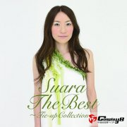 The Best~Tie-up Collection~ Suara Best Album